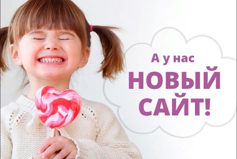https://opeka-himki.my1.ru/My-zapuskaem-novyj-sajt.jpg
